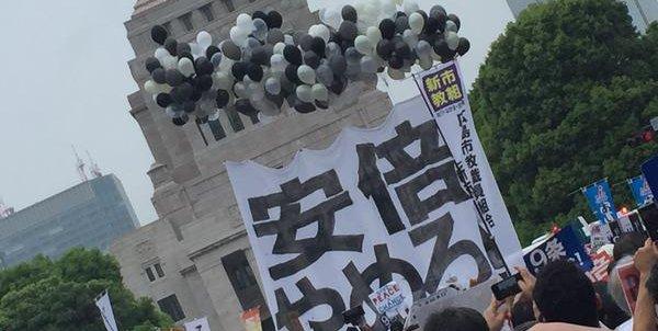 森友学園 財務省 決裁文書 改ざん 書き換え デモ 国会前に関連した画像-01