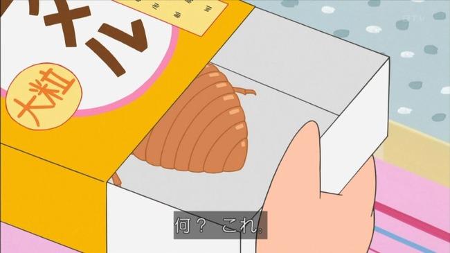 サザエさん 堀川くん サイコパス セミの抜け殻に関連した画像-10