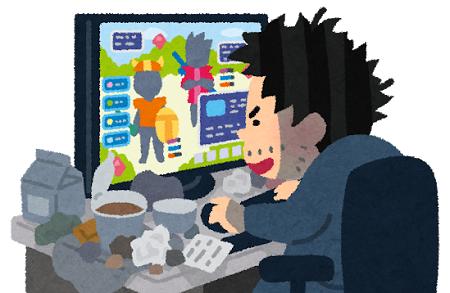 ゲームを長時間やったら悪影響って言われるのに、なんで「8時間労働は病気」って誰も言わないの?