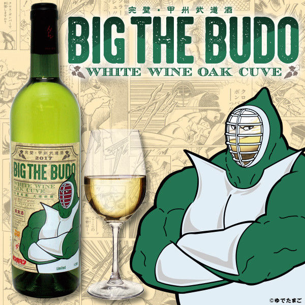news_xlarge_budo_wine