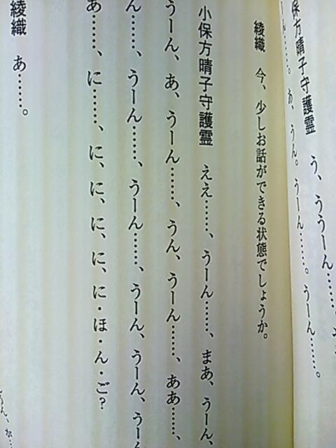 小保方晴子に関連した画像-02