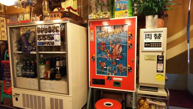 居酒屋 看板 メニュー レトロゲーム に関連した画像-07