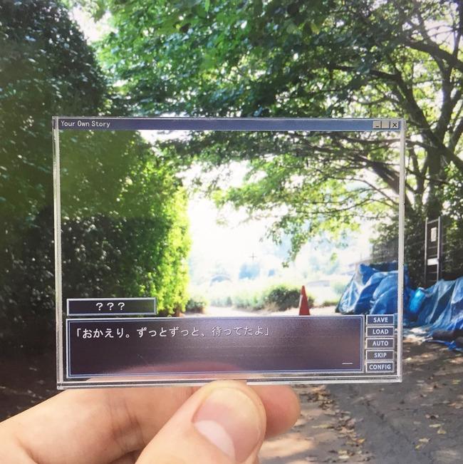 主人公レンズ  天才 風景 レンズに関連した画像-02