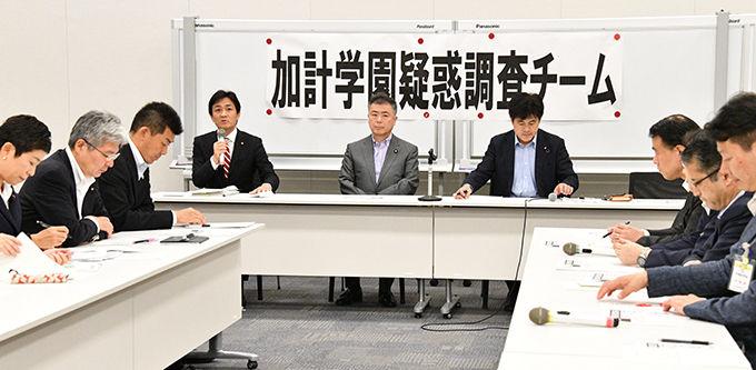 加計学園 愛媛県 文書 安倍総理に関連した画像-01