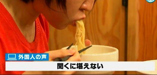 日本人 麺類 すする音 外国人 ヌーハラ ヌードルハラスメント とくダネ!に関連した画像-07