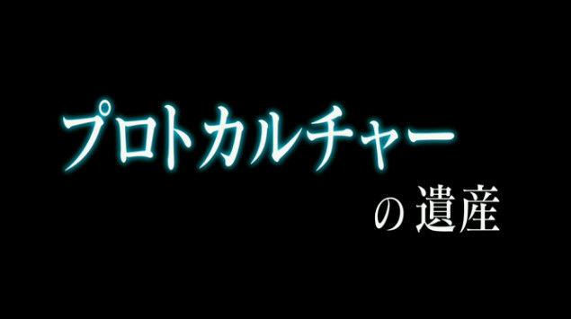 マクロスデルタ 歌姫 フレイア・ヴィオン 鈴木みのりに関連した画像-09
