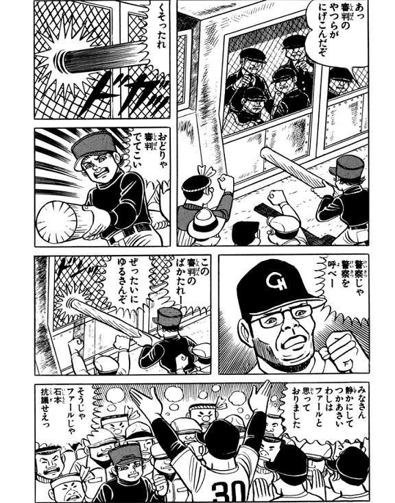広島カープ 25年ぶり 優勝 優勝セール 広島市 フリー 無料に関連した画像-08