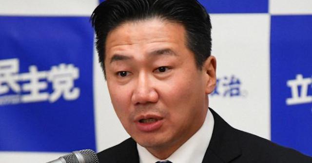 立憲民主党 福山哲郎 国旗 左翼 反日に関連した画像-01