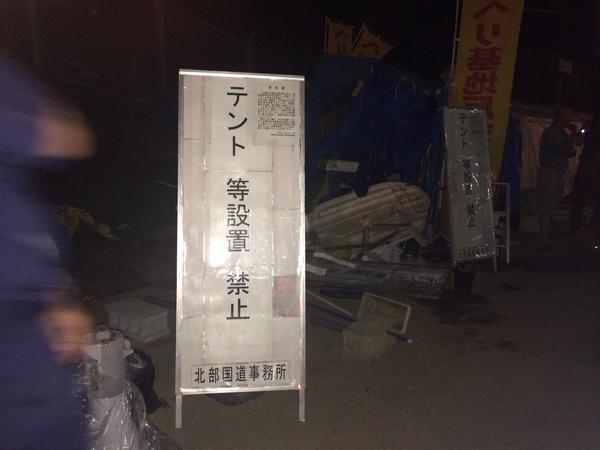 沖縄 辺野古 米軍に関連した画像-09