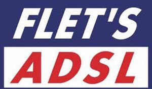 フレッツ ADSL NTT 提供終了に関連した画像-01