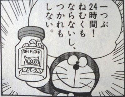 ダメ絶対 TV 特集 ニコチン タバコ 覚せい剤 性的交渉 ドーパミンに関連した画像-01