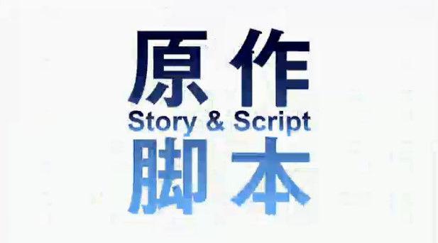 シャーロット Key 麻枝准に関連した画像-08