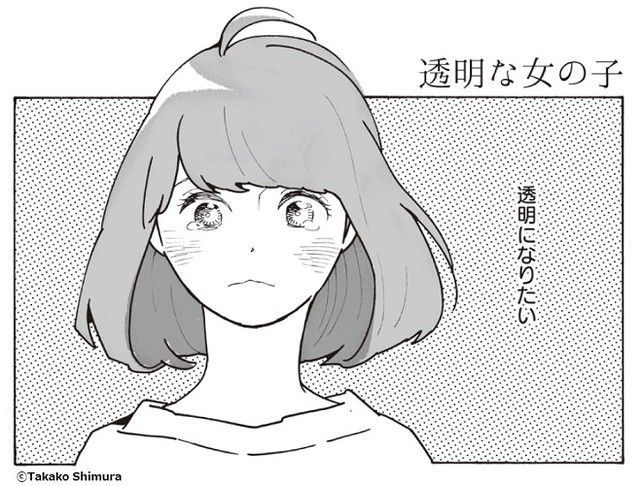 news_xlarge_toumei_TakakoShimura