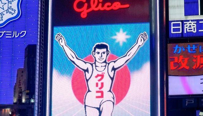 グリコ 看板 大阪 道頓堀に関連した画像-01
