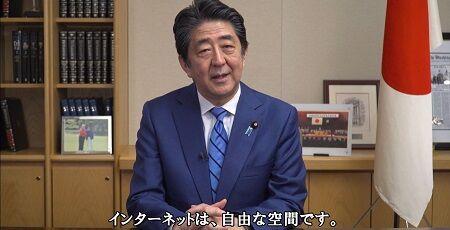 安倍首相 ニコニコ動画 コメント 削除 言論統制 運営 デマに関連した画像-01