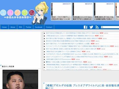 ゼルダの伝説 岩田聡 ニンテンドースイッチ 任天堂に関連した画像-02