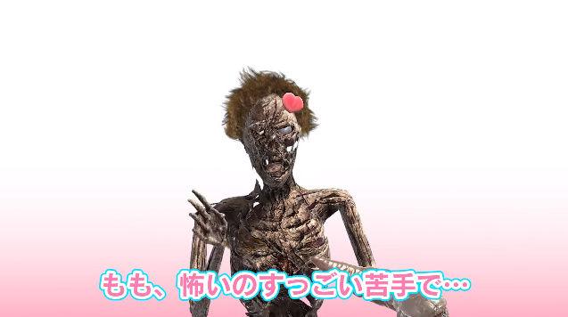 緋色すもも セガ ハウスオブザデッド バーチャルユーチューバーに関連した画像-02