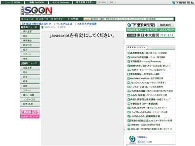 tn_00003