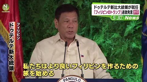 フィリピン 大統領 麻薬に関連した画像-01