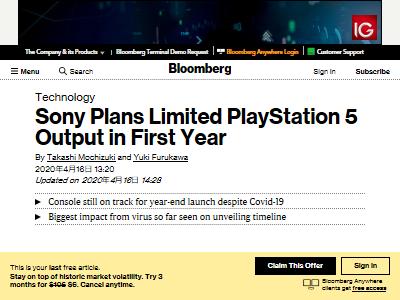 PS5 出荷数 ソニーに関連した画像-02