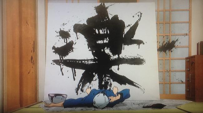 ゲーム業界 漢字に関連した画像-01