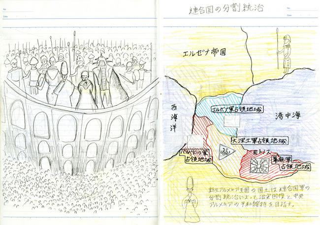 黒歴史ノート_01