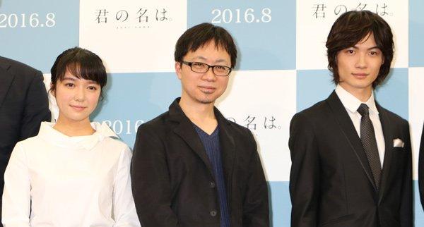 新海誠 NHK 君の名は。に関連した画像-01