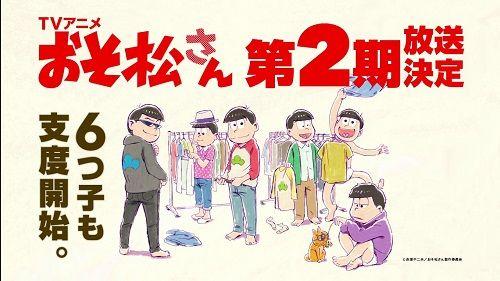 おそ松さん 大槻ケンヂ トータス松本に関連した画像-01