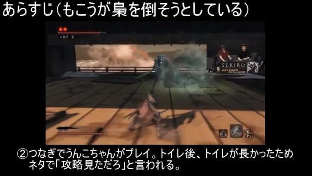 SEKIRO もこう 加藤純一 攻略 謝罪に関連した画像-04