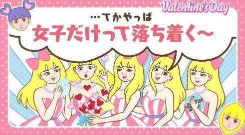 ロフト バレンタイン 公式ツイート 女性 広告に関連した画像-01