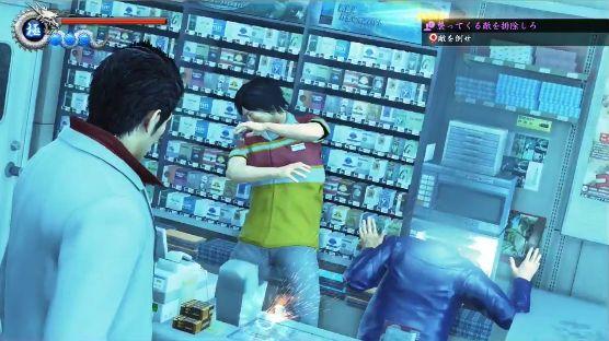 龍が如く6 コンビニ 店内 専用 必殺技 桐生さん 殺人 に関連した画像-06