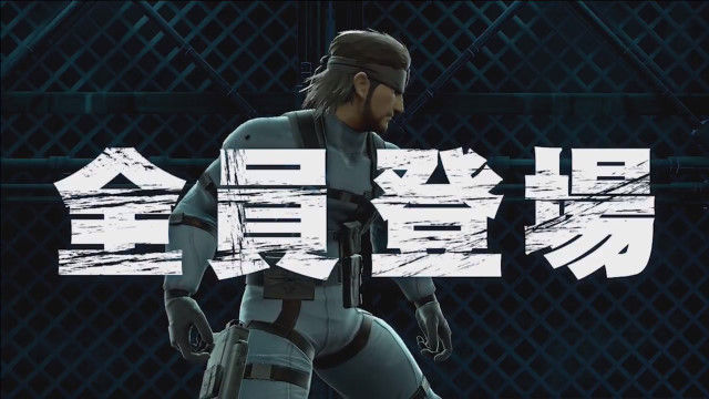 E3 2018 ニンテンドーダイレクト 大乱闘スマッシュブラザーズ 全員参戦 全員登場に関連した画像-02