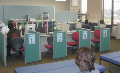 ハローワーク 求人 罰則化 厚生労働省に関連した画像-01