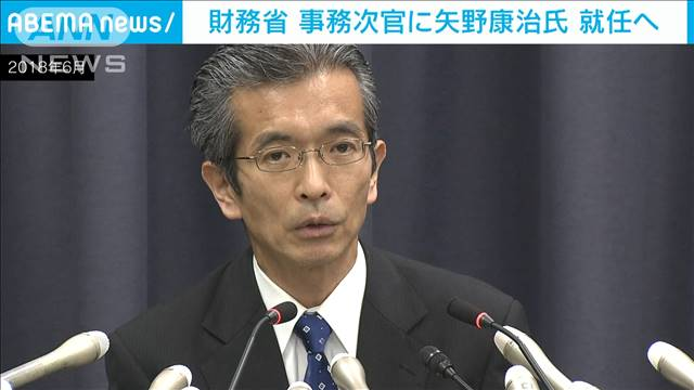 財務事務次官 矢野康治 バラマキ政策 批判 財政破綻に関連した画像-01