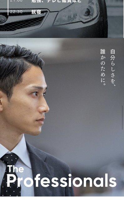 警察 俳優 ドラマ 映画 採用 先輩の声に関連した画像-05