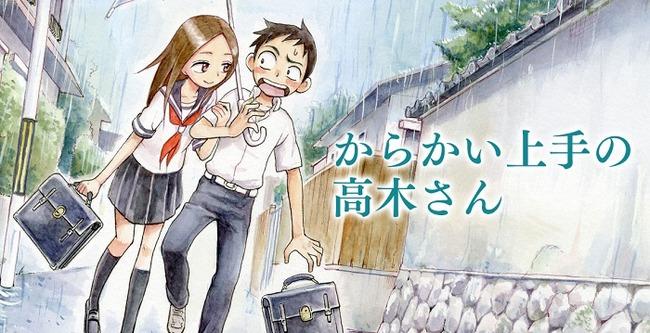 マンガ 未完結 アニメ化に関連した画像-01