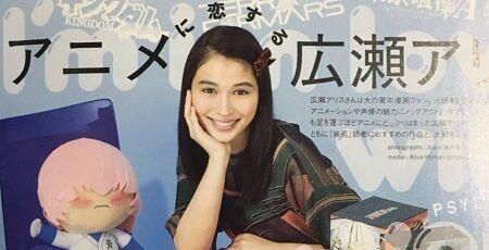 広瀬アリス ビジネスオタク エヴァ 監督 名前 にわか おすすめ 漫画に関連した画像-01