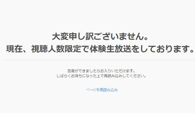 ニコニコ動画 クレッシェンド 新サービス ニコキャスに関連した画像-25