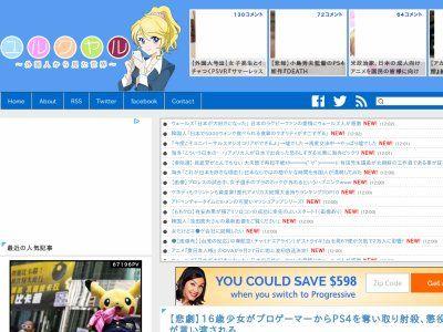 PS4 射殺 プロゲーマー 強盗に関連した画像-02