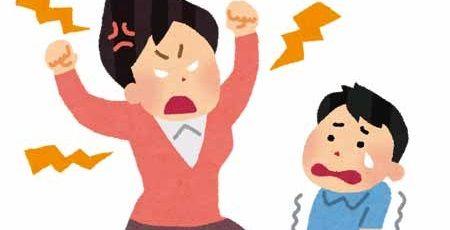 自由研究 小学生 お母さん 怒られない 研究 方法 理由 時間帯 状況に関連した画像-01