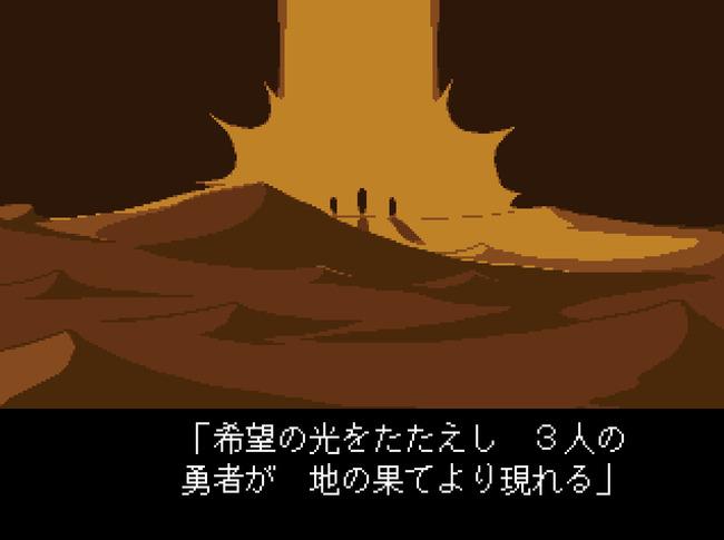 デルタルーン DELTARUNE アンダーテール 続編 ストーリーに関連した画像-16