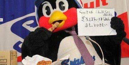 つば九郎 ヤクルトスワローズ 中の人 プロ野球 マスコットキャラクターに関連した画像-01