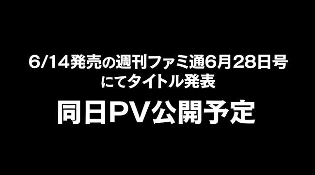 コンパイルハート RPG 魔女×竜に関連した画像-02