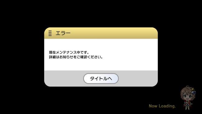 アイドルマスター ミリオンライブ!シアターデイズ ミリシタ 配信 サービス開始 メンテに関連した画像-08