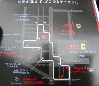 GTR地図