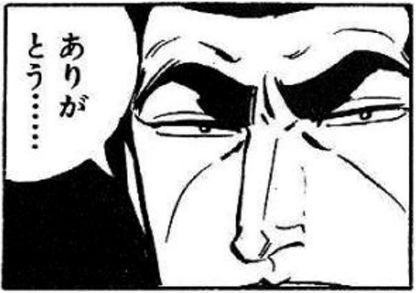 ゴルゴ13 こち亀に関連した画像-01