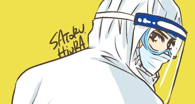 漫画家 医療従事者 イラスト 応援に関連した画像-01