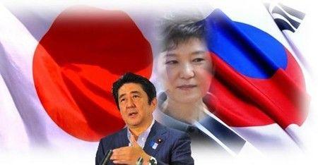 日本は口を慎め 日韓