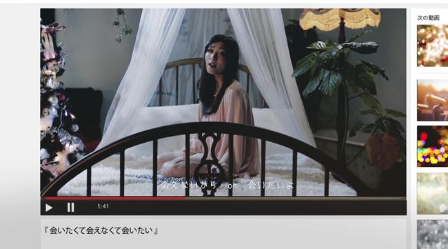 ブラックサンダー ブラックサンタ CM 西野カナ ラブソング ラップ ディスに関連した画像-15