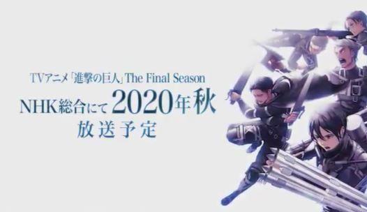 TVアニメ 進撃の巨人 TheFinalSeason 2020年秋 放送予定に関連した画像-01